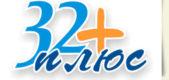 Стоматология «32 Плюс»