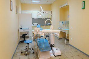 стоматологическая клиника оптима