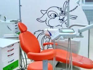 Детский кабинет областной стоматологической поликлиники
