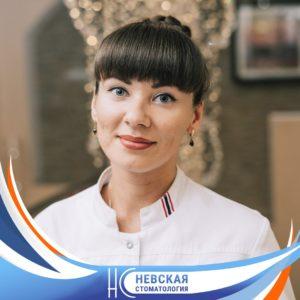 Наталья Сергеевна Моисеева детский стоматолог терапевт
