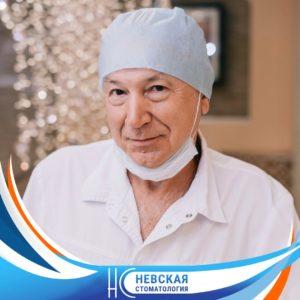 Семынин Евгений Иванович врач стоматолог
