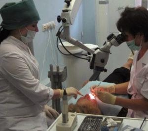 Областная стоматологическая клиника работа под микроскопом