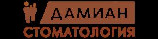 Стоматология «Дамиан»