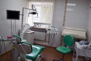 стоматологическая клиника факел