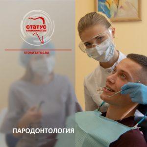 Кабинет Ваш стоматолог
