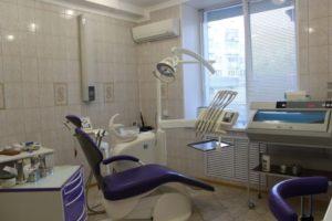 Стоматология Идеал фото 1