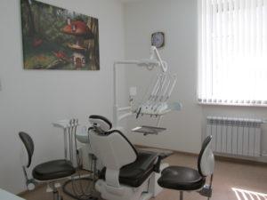 Стоматологическая клиника «Дента-Вита» фото 2