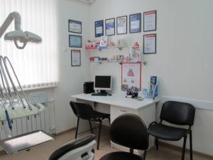Стоматологическая клиника «Дента-Вита» фото 4