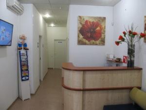 Стоматологическая клиника «Дента-Вита» фото 3