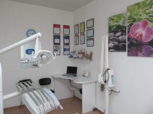 Стоматологическая клиника «Дента-Вита» фото 5