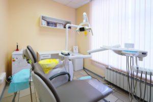 Стоматологическая клиника «Белая ворона» фото 2
