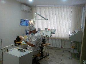Интермед стоматология