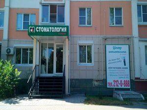 стоматологическая клиника Dr. Arman