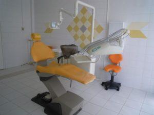 Стоматологическая поликлиника ВГМА фото 5