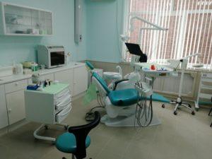 Стоматология «Витадент» фото 6