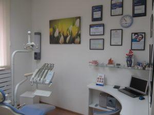 Стоматология «Витадент» фото 7