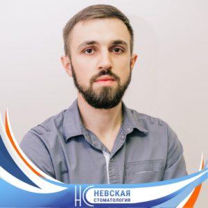 Анненков Дмитрий Васильевич стоматолог ортопед