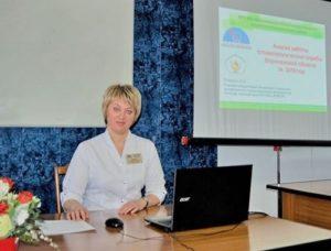 Областная стоматология на Ворошилова
