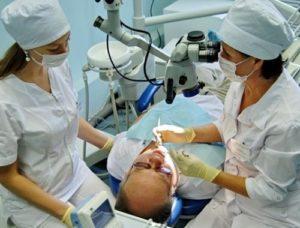 Отделение платных услуг областная стоматологическая поликлиника